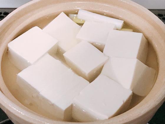 まろやか豆腐の湯豆腐